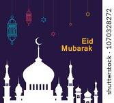 mubarak greeting card   vector... | Shutterstock .eps vector #1070328272