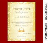 certificate template. printable ... | Shutterstock .eps vector #1070361068