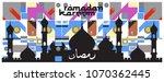 islamic design greeting card... | Shutterstock .eps vector #1070362445