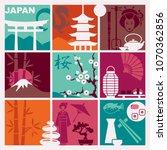 traditional symbols of japan.... | Shutterstock .eps vector #1070362856