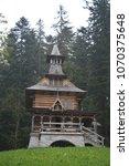 famous chapel in jaszczur wka ... | Shutterstock . vector #1070375648