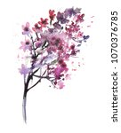 lilac flower. watercolor... | Shutterstock . vector #1070376785