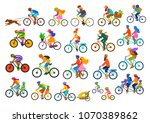 bright colorful different... | Shutterstock .eps vector #1070389862