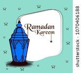 ramadan   ninth month of the...   Shutterstock .eps vector #1070406188