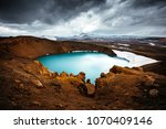 exotic view of the geothermal... | Shutterstock . vector #1070409146