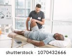 rehabilitation therapy.... | Shutterstock . vector #1070432666