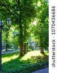 morning in summer city park ...   Shutterstock . vector #1070436686