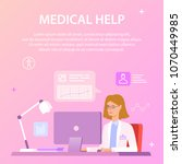 doctor working at office desk... | Shutterstock .eps vector #1070449985