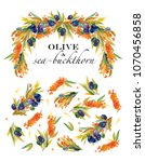 watercolor hand drawn olives... | Shutterstock . vector #1070456858