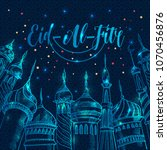 ramadan greeting illustration...   Shutterstock .eps vector #1070456876