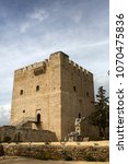 Small photo of Detail of Kolossi castle on Cyprus, former Crusader stronghold from 15th century
