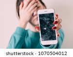broken glass screen smartphone... | Shutterstock . vector #1070504012