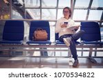young hipster girl at... | Shutterstock . vector #1070534822