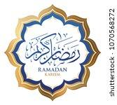 ramadan kareem arabic... | Shutterstock .eps vector #1070568272