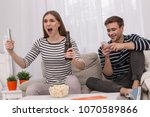 overwhelmed. young excited... | Shutterstock . vector #1070589866