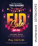 eid festival offer poster ... | Shutterstock .eps vector #1070614292