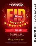eid festival big sale offer... | Shutterstock .eps vector #1070614295