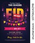 eid festival big sale offer... | Shutterstock .eps vector #1070614298