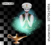 vector. the blue genie from a... | Shutterstock .eps vector #1070614856