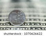 russian ruble coin on one... | Shutterstock . vector #1070626622