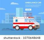 ambulance car. hospital... | Shutterstock .eps vector #1070648648