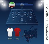 team iran soccer jersey or... | Shutterstock .eps vector #1070652278