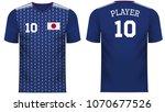 japan national soccer team...   Shutterstock .eps vector #1070677526