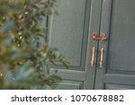 close up of old  wood green... | Shutterstock . vector #1070678882