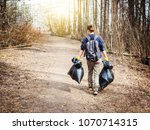 recycle waste litter rubbish... | Shutterstock . vector #1070714315