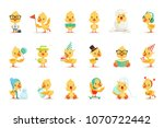 little yellow duck chick... | Shutterstock .eps vector #1070722442