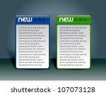 design of advertisement... | Shutterstock .eps vector #107073128