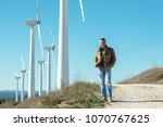 man's portrait outdoor against...   Shutterstock . vector #1070767625
