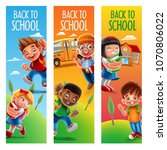 back to school frame | Shutterstock .eps vector #1070806022