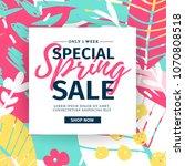 template design web banner for... | Shutterstock .eps vector #1070808518