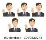 businessman showing one tow... | Shutterstock .eps vector #1070823248