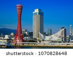 kobe  japan  april 17  2018 ... | Shutterstock . vector #1070828648