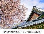 seoul  south korea   april 4 ... | Shutterstock . vector #1070832326