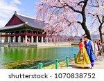 seoul  south korea   april 4 ... | Shutterstock . vector #1070838752