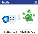 cute happy funny smiling... | Shutterstock .eps vector #1070839775