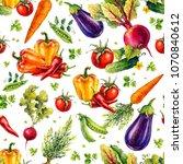 vegetables. set of watercolor... | Shutterstock . vector #1070840612