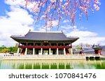 seoul  south korea   april 4 ... | Shutterstock . vector #1070841476