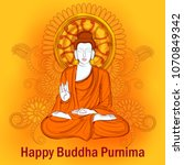 vector design of lord buddha on ... | Shutterstock .eps vector #1070849342