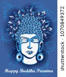 vector design of lord buddha on ... | Shutterstock .eps vector #1070849372