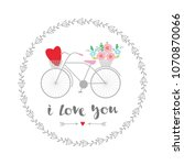 bicycle with a basket of... | Shutterstock . vector #1070870066
