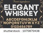 vintage font handcrafted vector ...   Shutterstock .eps vector #1070870438