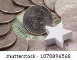 a quarter of guam island ...   Shutterstock . vector #1070896568