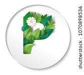 round paper cut design. letter... | Shutterstock . vector #1070898536
