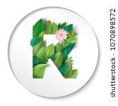r. round sticker. letter of... | Shutterstock . vector #1070898572