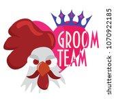 groom team trendy vector...   Shutterstock .eps vector #1070922185