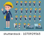 a set of boy with digital... | Shutterstock .eps vector #1070929565
